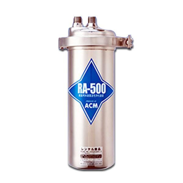 RA-500
